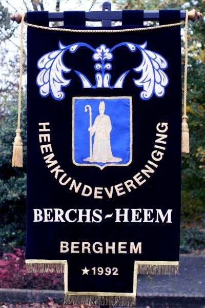 Vaandel Berchs-Heem