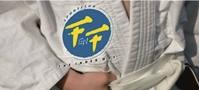 Sportclub F en F