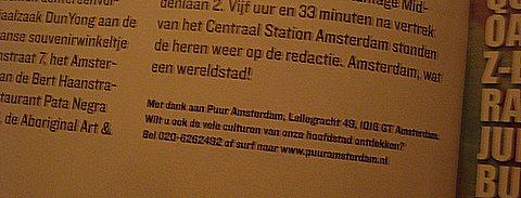 Puur_amsterdam_zomer_panorama_1