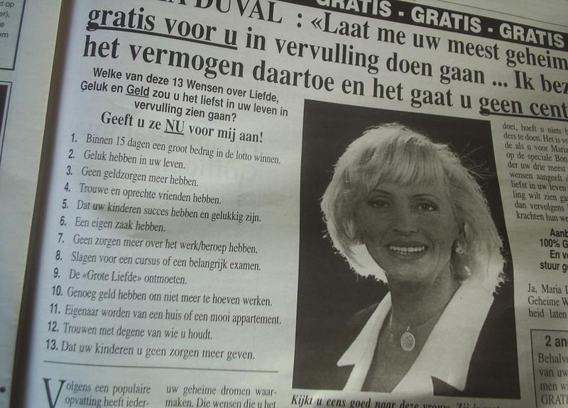 Sint_en_jaap_eden_001